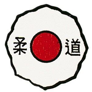 """Amazon.com : Kodokan Judo Patch - 4"""" Dia. : Martial Arts Uniforms"""