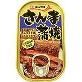 【WEB限定】 極洋 さんま蒲焼 100G 1缶