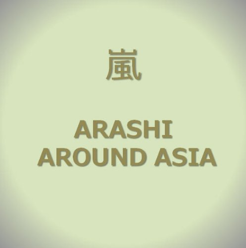 ARASHI AROUND ASIA [DVD]
