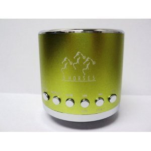 Mini Portable Speaker 3 horses MN 02 with FM (green)