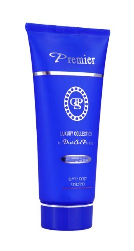Dead Sea Premier Luxury Hand Cream Double Size 225ml/7.6 Fl.oz