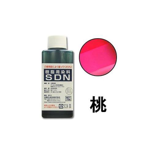 染料 樹脂用染料SDN 桃