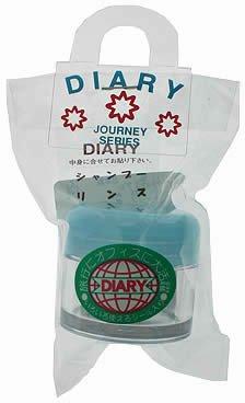 DIARY クリームケース ブルー 15g