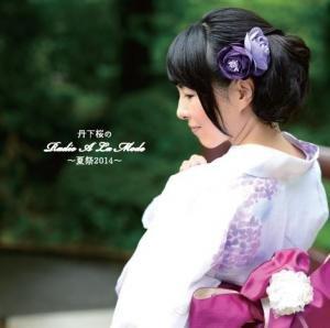 丹下桜の画像 p1_11