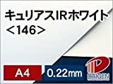 Amazon.co.jp紙通販ダイゲン キュリアスIRホワイト <146> A4/50枚 033110