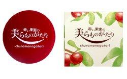 赤い果実の美らものがたり ウォータージェルクリーム オールインワン 80g