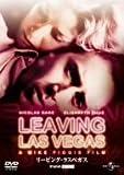 リービング・ラスベガス?(1995)  (ユニバーサル・ザ・ベスト第8弾) [DVD]