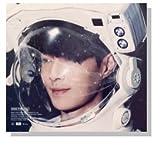【レイ 中国Ver】 EXO 2015 WINTER Sing For You 中国語Ver (韓国盤)(初回ポスター/デラックス特典付)(ワンオンワン店限定)