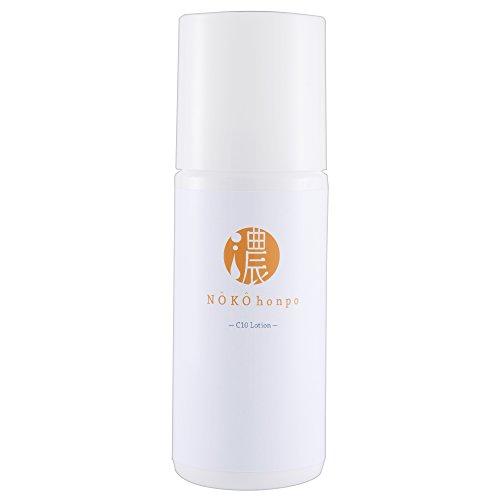 美白やニキビ対策に 浸透型ビタミンC誘導体10%ローション 100ml 美容皮膚科で使われるリン酸型ビタミンC誘導体化粧水