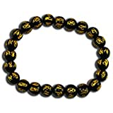 Eshoppee Om Mani Padme Hum Stone Bracelet For Health, Wealth And Peace Of Mind - B01GCBTWZ4