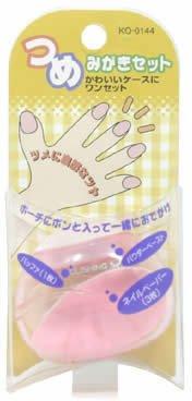 貝印 爪みがきセットS KQ0144