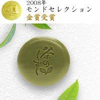 悠香 薬用 茶のしずく石鹸 60g