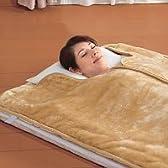 あったか寝ぶくろ毛布 寝相が悪い人にお勧め 寝袋毛布なので寒い夜でもポカポカ暖かく熟睡可能