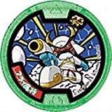 妖怪ウォッチ 妖怪メダル零 Z-2nd/イサマシ族/アライ魔将