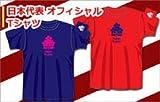ラグビー日本代表 2015 オフィシャル Tシャツ(ネイビー) (M)