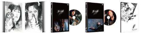 黒の天使 DVD-BOX(Vol.1&Vol.2)