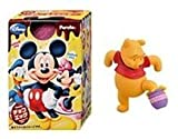 Disney Choco Egg Winnie The Pooh Mini Figure