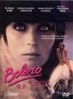 Bolero [1984] (All Region) (NTSC) IMPORT by Bo Derek, George Kennedy, Andrea Occhipinti, and Ana Obregón