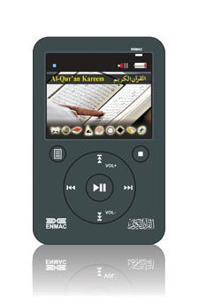 Digital Quran & Islamic Encyclpedia EQ300