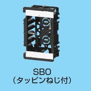 未来工業 台付スライドボックス 1ヶ用 タッピンねじ付 SBO
