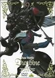 聖戦士ダンバイン 9 [DVD]