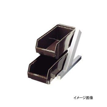 オーガナイザー C / B 2段1列 (2ヶ入)
