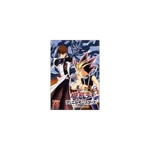 遊戯王 デュエルモンスターズ Vol.19 [DVD]