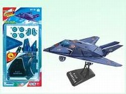 F-117 Stealth Fighter 3 D Puzzle Airplane One Of 5 Assorted Styles [Toy] ih 4600n
