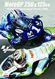 echange, troc Motogp 250 and 125cc - World Championships Review 2005 [Import anglais]