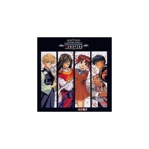 Amazon.com: Fushigi Yugi: Character's Vocal Memories: Japanimation ...