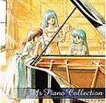 イース ピアノコレクション