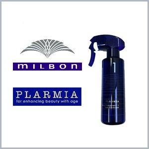 ミルボン プラーミア ディープエナジメント1 空容器 200g
