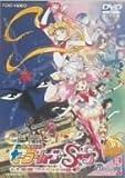 ��������Υ����顼���SuperS �����顼9��ν���!�֥�å����ɥ�ࡦ�ۡ���δ��� [DVD]