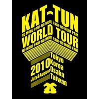 Kat-Tun: No More Pain Word Tour (3 Disc)