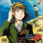 はじめの一歩 VOL.17 [DVD]