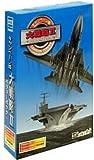 システムソフト・アルファー キャンペーン版 大戦略II バリューパック セレクション2000