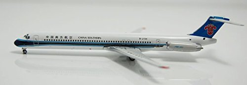 knlr-phoenix-10948-china-southern-airlines-b-2134-1400-md-82