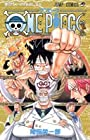 ONE PIECE -ワンピース- 第45巻