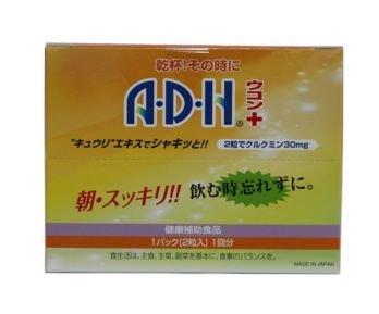 DOKA-SHOP 国内産きゅうりエキス【乾杯!その時に ADH】お酒を飲むための友 30包raimu-nagasaki