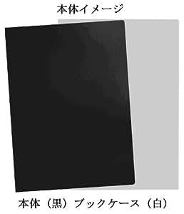 ポスターギャラリーLARGE (920×620mm対応)