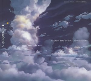 Macross Zero Original Soundtrack V.2