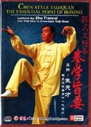 The Essential Points Of Boxing (Tai Chi Practice)