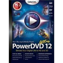 cyberlink-powerdvd-12-ultra-windows-pc