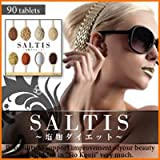 SALTIS ~塩麹ダイエット~