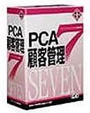 PCA顧客管理7 with SQL 20C キャンペーン版