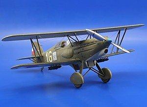 eduard-plastic-kits-juguete-de-aeromodelismo-escala-148-8192
