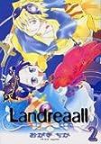 Landreaall 2 (2) (IDコミックス ZERO-SUMコミックス)