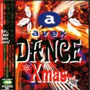 エイベックス・ダンス・クリスマス