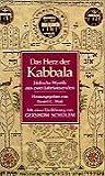 Das Herz der Kabbala. Jüdische Mystik aus zwei Jahrtausenden. (3502654506) by Scholem, Gershom.