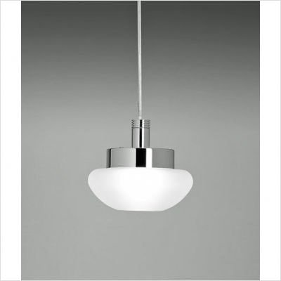 Ony S Pendant Light Canopy Mount: Star Shaped, Shade Color: Satin White